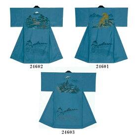 男物長襦袢 (仕立上り)虎 富士 富士街道 長じゅばん踊り用 化繊 舞台用 普段着用 和装下着洗える襦袢 着物 和服 肌着「きぬずれ」