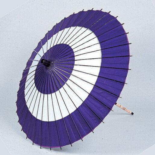 紙傘 袋入り 踊り傘 2本継【Paper umbrella】和傘 蛇の目傘「きぬずれ」A
