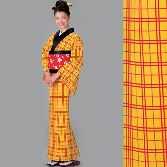 踊り 着物 踊り小紋 洗える着物(きもの) 黄色地格子 黄八丈柄ひとえ仕立て上がり 「きぬずれ」