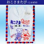 日本製コハゼ付き子供足袋ソフトおこさま用こはぜつきこどもたび