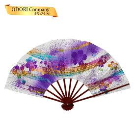 舞扇子 日本舞踊 扇子 舞踊 踊り用 大衆 演劇 おしゃれ よさこい 桜 紫 レインボー箔当店オリジナルブランド あですがた