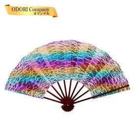 舞扇子 扇子 踊り用 レインボー箔 (タメ塗)つゆ草あですがた 飾り、撮影用