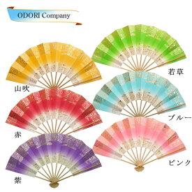 舞扇子 扇子 踊り用 四季の舞 天地雲砂子 白竹全6色 定番の舞飾り、撮影用