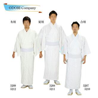 White lab coats made Affairs cloth dances for kimono underwear kimono kimono underwear special costume juban men's women's 3% discount