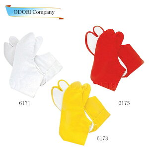 足袋 祭り足袋 カラー足袋 白 赤 黄 メンズ レディース 雲才底 26.5cm 27cm 28cm