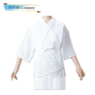For the summer for dancing for kimono underwear bipartite expression juban kimono kimono underwear washable juban and 5% discount