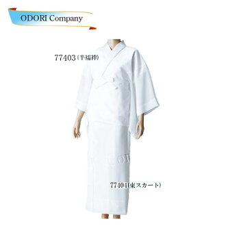 """Deodorization processing antibacterial in all seasons ※The kimono kimono underwear underwear Kinu gap for the dance that is the sale of the top and bottom set"""""""