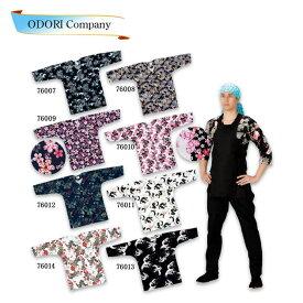 鯉口シャツ M〜L 祭り用品 よさこい 踊り 衣装 和装