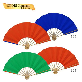 That vermilion / dark blue green / vermilion good point made in Japan with folding fan box different in one side is thick. It is for a dance