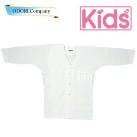 鯉口シャツ 子供 祭り 衣装 こども 白 ダボシャツ 4号 5号
