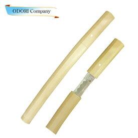 白鞘 刀 一尺五寸(45cm)舞台用 時代劇 小道具 ig-s15
