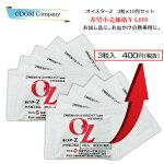 牡蠣エキスオイスターZ(200粒入)かき肉100%【送料無料】Z-2F