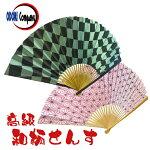 扇子鬼滅の刃風グッズ日本製紙扇子7.5寸(22.5cm)25間市松麻の葉