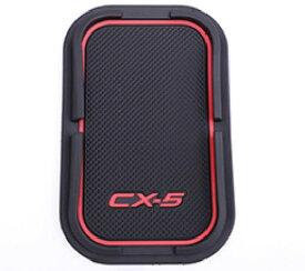 当社指定発送の場合 送料無料 スマ-トフォンが落ちない MAZDA マツダ CX-5 スマートフォントレイ ロゴカラーレッド 内装 ドレスアップ カスタム パーツ アクセサリー