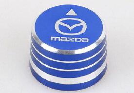 送料無料 日時指定不可能 MAZDA アクセラ CX-5 アテンザ 用 ミラーハンドル ガーニッシュ ブルー 内装 ドレスアップ カスタム パーツ アクセサリー