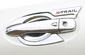 送料無料 X-TRAIL エクストレイル T32 NT32 HT32 HNT32 用ドア ハンドルカバー 赤 黒 文字 外装 ドレスアップ カスタム パーツ アクセサリー プロテクター カバー 保護 傷防止 ドアハンドル プロテクションカバー ドアノブ ガード 引っかき傷 外装 4枚入