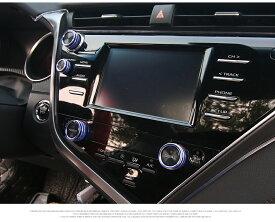 TOYOTA トヨタ カムリ CAMRY ハイブリッド デイスプレイ エアコン ドアミラーダイアルカバー 青 5点セット 代引き 宅急便発送の場合 別途送料が必要です。