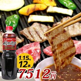 焼肉通り にんにくしょうゆ味 1.15kg×12本 調味料 ダイショー 焼肉 たれ タレ 送料無料