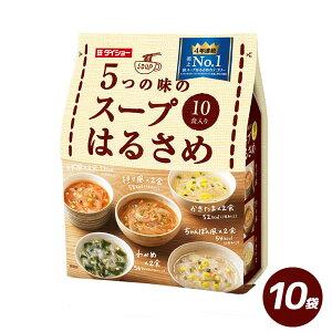 5つの味のスープはるさめ(No.1) 10食入×10袋 わかめ 担々風 かきたま チゲ風 ちゃんぽん風 5種類 スープ春雨 春雨 ヘルシー 低カロリー 2種類