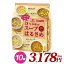 【送料無料・送料込み】バラエティ広がる 5つの味のスープはるさめ 10食入り×10袋 スパイシーカレー・コーン味噌・シ…