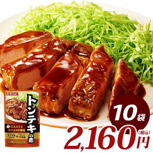 トンテキの素 100g×10袋 調味料 ソース たれ トンテキ 豚肉 ダイショー