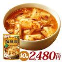 豆腐と卵で作る 酸辣湯用スープ 300g×10袋 調味料 簡単 お手軽 スープ スーラータン ヘルシー 豆腐 卵 スープダイシ…