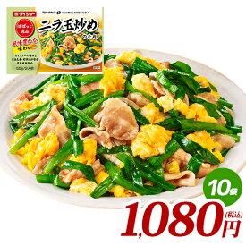 【10個】ぱぱっと逸品 ニラ玉炒めのたれ 10袋セット 55g×10袋 調味料 ダイショー ニラ玉 たれ タレ