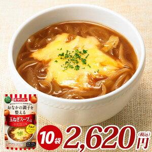 機能性表示食品 玉ねぎスープの素 300g×10袋 1袋2人前 計20人前 調味料 スープ スープの素 ダイショー