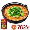 博多もつ鍋スープ 辛みそ味 750g×2袋 1袋3〜4人前 計6〜8人前 もつ鍋 鍋スープ 鍋 スープ 調味料 ダイショー