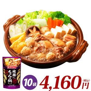 地鶏だしちゃんこ鍋スープ 醤油 750g×10袋 1袋3〜4人前 計30〜40人前 ちゃんこ鍋 鍋スープ 鍋 スープ 調味料 ダイショー