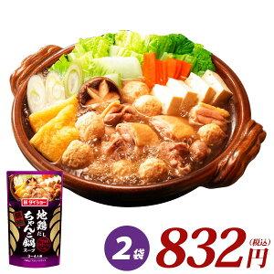 地鶏だしちゃんこ鍋スープ 醤油 750g×2袋 1袋3〜4人前 計6〜8人前 ちゃんこ鍋 鍋スープ 鍋 スープ 調味料 ダイショー