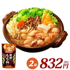 地鶏だしちゃんこ鍋スープ みそ 750g×2袋 1袋3〜4人前 計6〜8人前 ちゃんこ鍋 鍋スープ 鍋 スープ 調味料 ダイショー