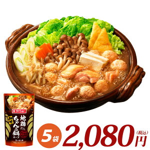 地鶏だしちゃんこ鍋スープ みそ 750g×5袋 1袋3〜4人前 計15〜20人前 ちゃんこ鍋 鍋スープ 鍋 スープ 調味料 ダイショー