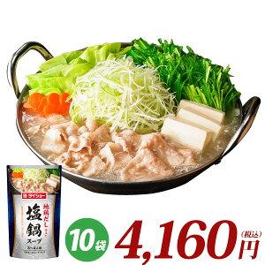 地鶏だし仕立て 塩鍋スープ 750g×10袋 1袋3〜4人前 計30〜40人前 鍋スープ 鍋 スープ 調味料 ダイショー