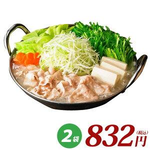 地鶏だし仕立て 塩鍋スープ 750g×2袋 1袋3〜4人前 計6〜8人前 鍋スープ 鍋 スープ 調味料 ダイショー