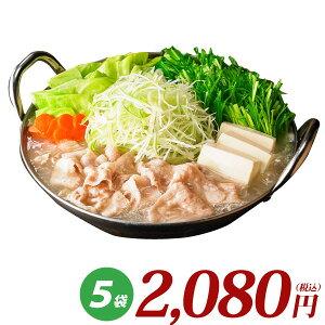地鶏だし仕立て 塩鍋スープ 750g×5袋 1袋3〜4人前 計15〜20人前 鍋スープ 鍋 スープ 調味料 ダイショー