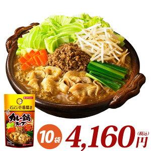 CoCo壱番屋 カレー鍋スープ 750g×10袋 1袋3〜4人前 計30〜40人前 カレー 鍋 スープ 調味料 ダイショー