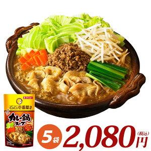 CoCo壱番屋 カレー鍋スープ 750g×5袋 1袋3〜4人前 計15〜20人前 カレー 鍋 スープ 調味料 ダイショー