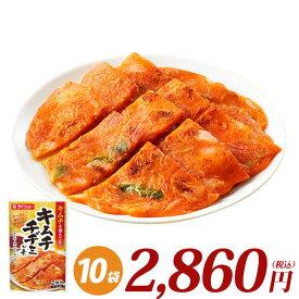 キムチチヂミの素 140g×10袋 1袋2枚分 1袋2〜3人前 計20〜30人前 薬味たれ付き チヂミ 中華料理 おつまみ 調味料 ダイショー