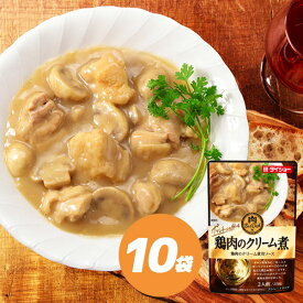 肉Bar Dish 鶏肉のクリーム煮 250g×10袋 調味料 たれ ダイショー 洋風 ソース 鶏肉 クリーム