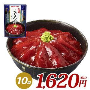 鮮魚亭 まぐろ丼のたれ 100g×10袋 調味料 簡単 お手軽 タレ たれ マグロ丼 魚 丼 ダイショー