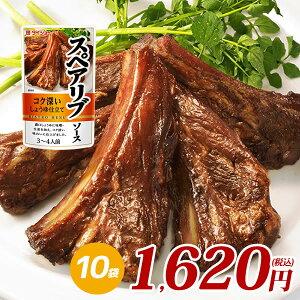 スペアリブソース 110g×10袋 ダイショー 調味料 ソース スペアリブ 肉 ソース
