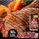 お肉屋さんの味塩こしょう あら挽き 125g×30本 調味料 ダイショー こしょう 塩こしょう あらびき 送料無料