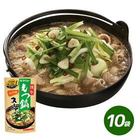 博多もつ鍋スープ みそ味 750g×10袋 ダイショー 鍋 スープ 調味料 もつ鍋