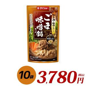 ごま味噌鍋スープ 750g×10袋 調味料 鍋 スープ 秋冬 ごま味噌 ダイショー