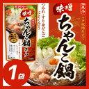 【在庫限り】ダイショーの「鮮魚亭 味噌ちゃんこ鍋スープ」(750g×1袋)