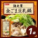 【在庫限り】ダイショーの鍋スープ「馳走屋 金ごま豆乳鍋スープ」(750g×1袋)