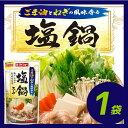 【在庫限り】ダイショーの「ごま油とねぎの風味香る 塩鍋スープ」(750g×1袋)