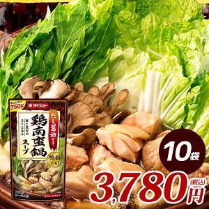 鶏南蛮鍋スープ 750g×10袋 鍋 スープ 調味料 ダイショー