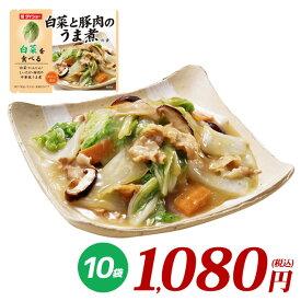 ぱぱっと逸品 白菜と豚肉のうま煮の素 10袋セット 30g×10袋 調味料 ダイショー 白菜 豚肉